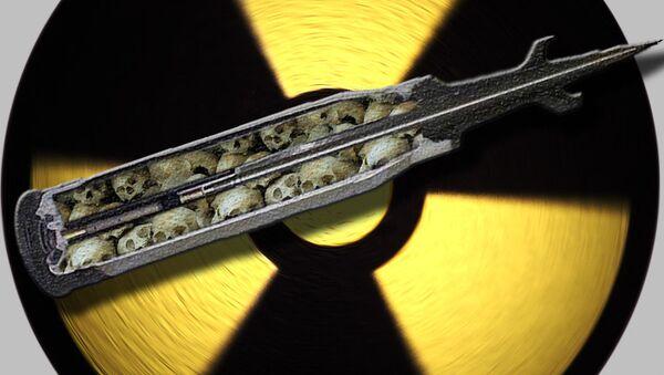 Osiromašeni uranijum  raketa - ilustracija - Sputnik Srbija