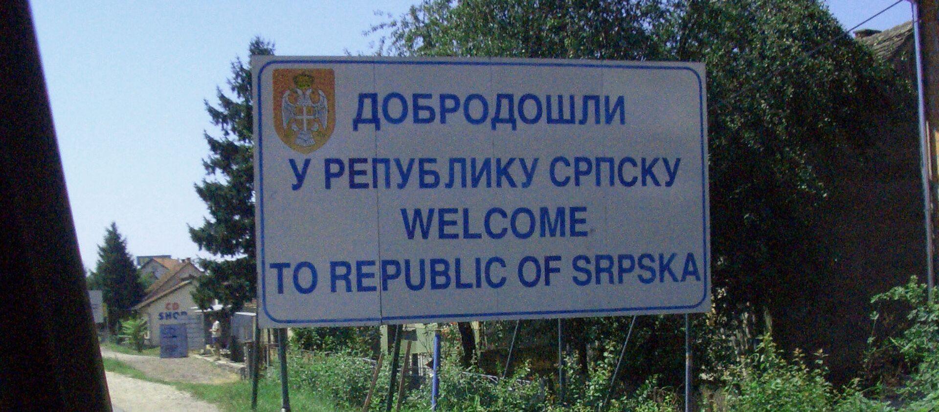 Република српска табла - Sputnik Србија, 1920, 11.03.2021