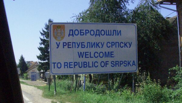 Republika srpska tabla - Sputnik Srbija