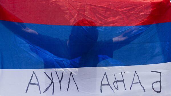 Zastava RS - Sputnik Srbija