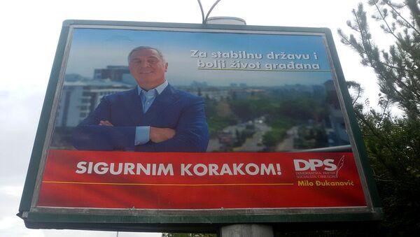 Bilbord DPS-a u Crnoj Gori - Sputnik Srbija