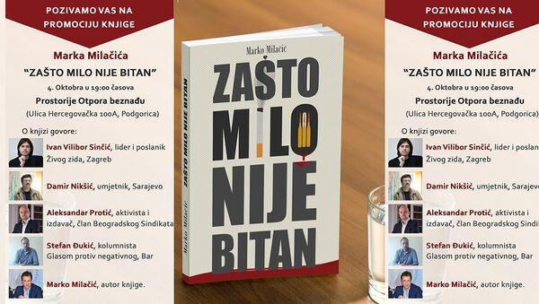 Корице књиге Зашто Мило није битан - Sputnik Србија