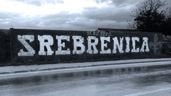 Графит Сребреница - Sputnik Србија