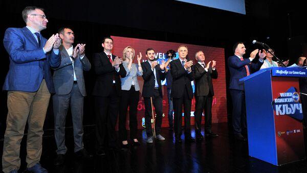 Коалиција Кључ у Црној Гори - Sputnik Србија