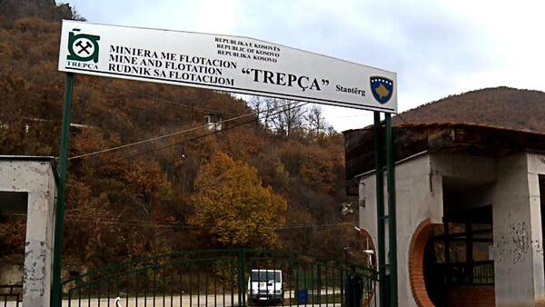 Trepča - Sputnik Srbija