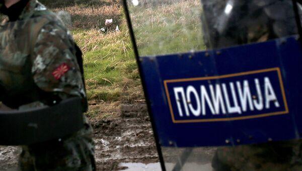 Македонска полиција - Sputnik Србија