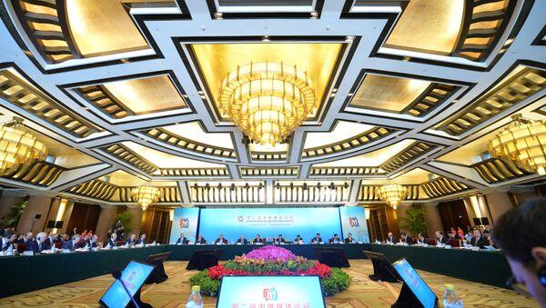 Medijski forum Rusije i Kine - Sputnik Srbija
