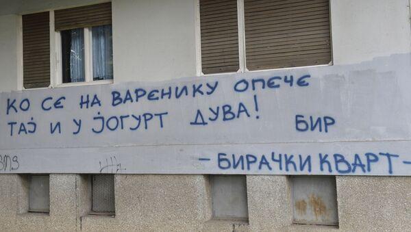 Grafiti u Podgorici. Dan uoči parlamentarnih izbora. - Sputnik Srbija