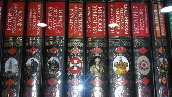 Ruske knjige, enciklopedijska izdanja iz knjižare Ruska knjiga - Sputnik Srbija