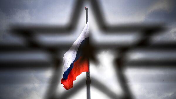 Застава Руске Федерације - Sputnik Србија