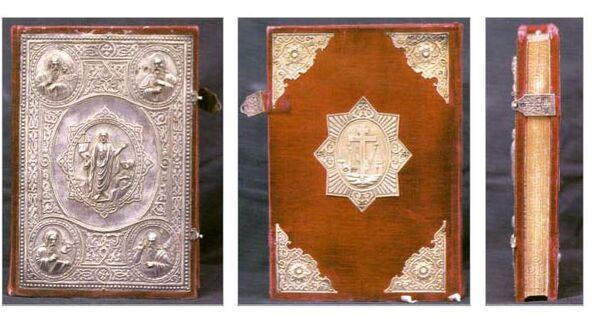 Јеванђеље из ризнице сенћанске цркве, издато у Москви 1889. године, димензије 25 х 17 х 4 цм. Обложено је црвеним сомотом и оковано сребром - Sputnik Србија