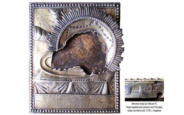 Икона из 1791. године коју је Иван Чарторижски донео из Русије. Чувена породица је донатор цркве Светог Архангела Михајла у Сенти. - Sputnik Србија