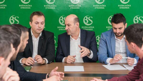 Бошњачка странка Црне Горе - Sputnik Србија
