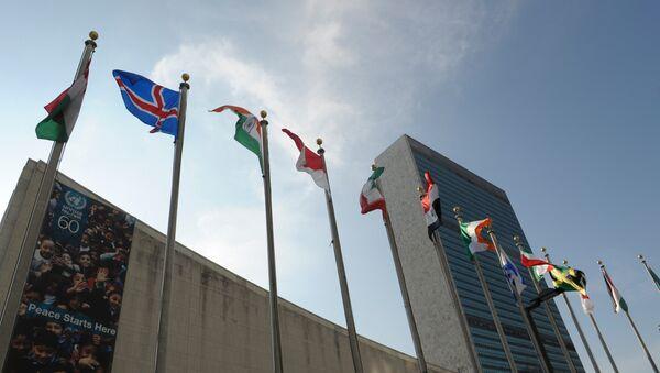 Zgrada UN u Njujorku - Sputnik Srbija