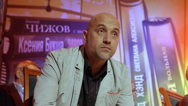 Захар Прилепин - Sputnik Србија
