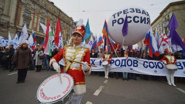 Шетња и митинг Ми смо јединствени у част Дана народног јединства - Sputnik Србија