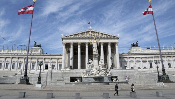 Parlament Austrije - Sputnik Srbija