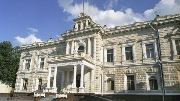 Британска амбасада у Русији - Sputnik Србија