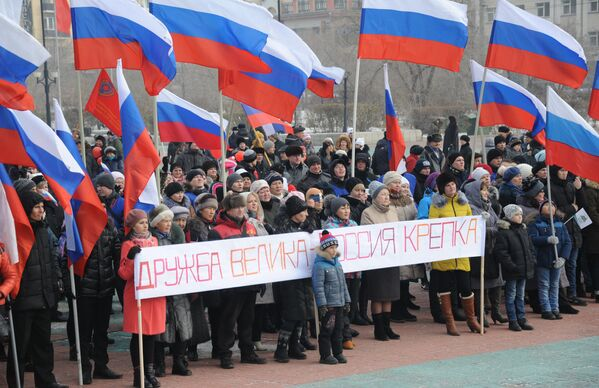 Dan narodnog jedinstva u Rusiji - Sputnik Srbija