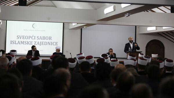 Sveopšti Sabor muslimanske zajednice - Sputnik Srbija