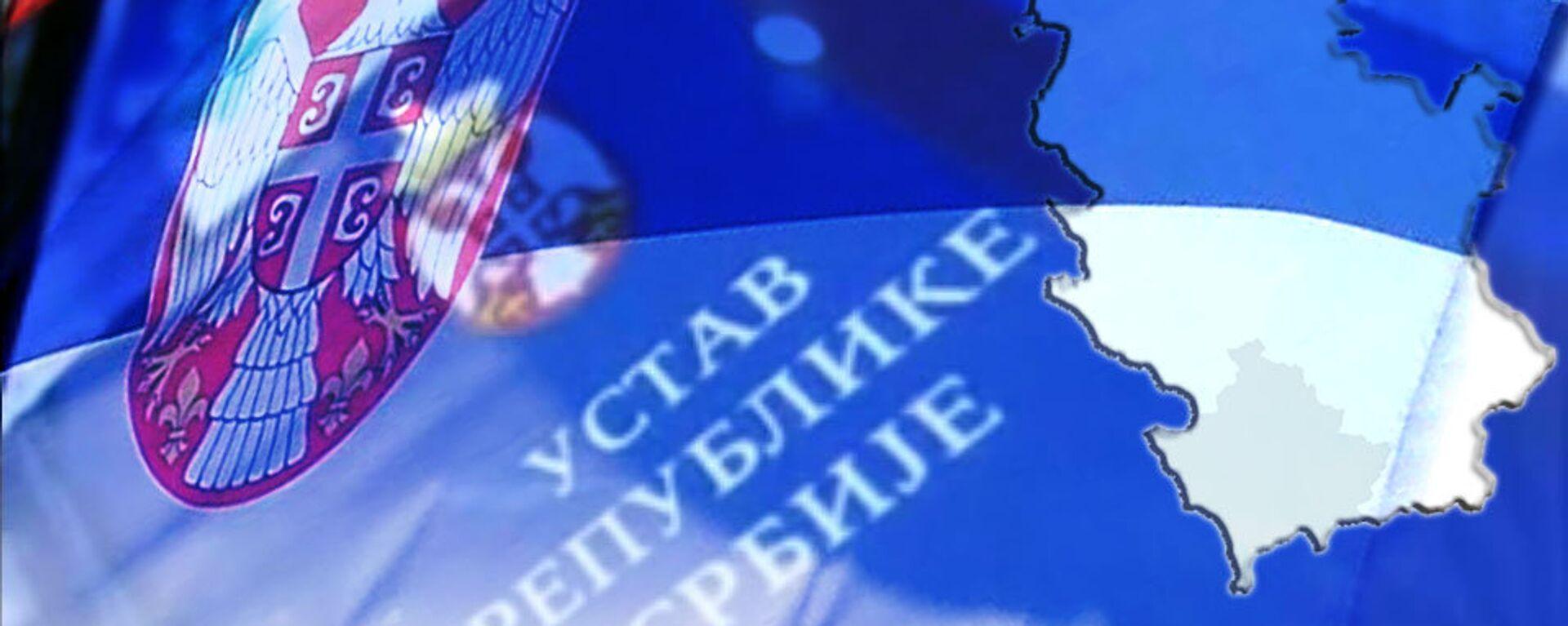 Устав Србије - илустрација - Sputnik Србија, 1920, 11.12.2020