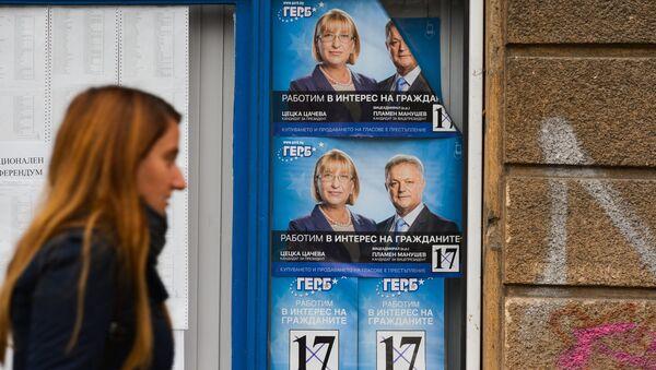 Председнички избори у Бугарској - Sputnik Србија