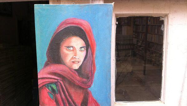 Portret Šarbat Gule, čuvene zelenooke Avganistanke - Sputnik Srbija