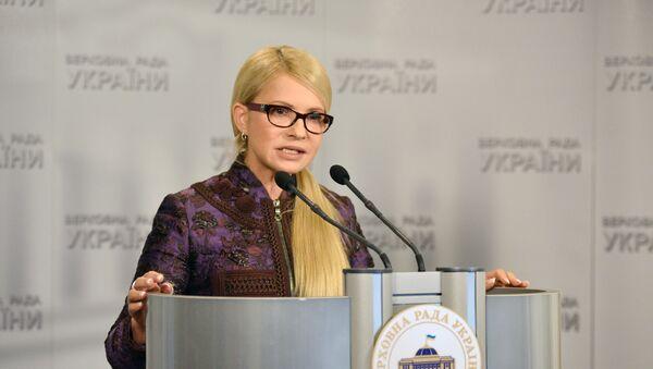 Лидер украјинске партије Баткевшчина Јулија Тимошенко - Sputnik Србија