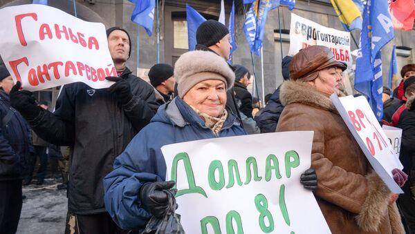Protesti u Kijevu 15.11.2016 godine, Ukrajina - Sputnik Srbija