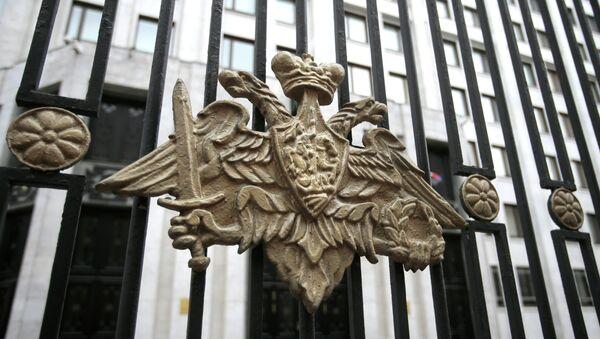 Grb ruskog Ministarstva odbrane na ogradi zgrade Ministarstva u Moskvi - Sputnik Srbija