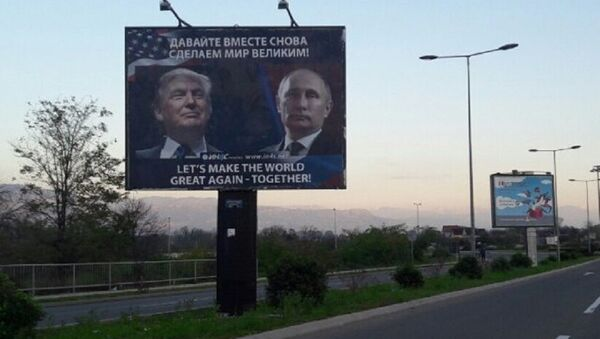 Билборд подршке Трампу и Путину, Подгорица - Sputnik Србија