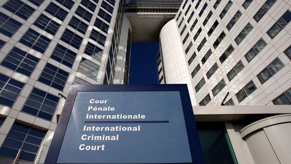 Међународни кривични суд у Хагу - Sputnik Србија