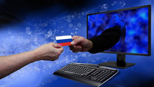 Internet kupovina u Rusiji - ulustracija - Sputnik Srbija