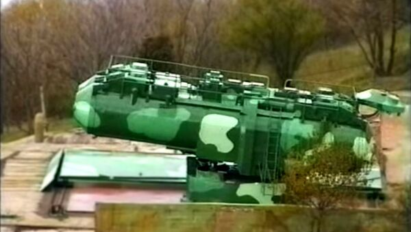 Ruski raketni sistem Utjos - Sputnik Srbija