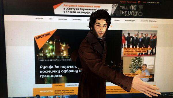 Покемон - Sputnik Србија