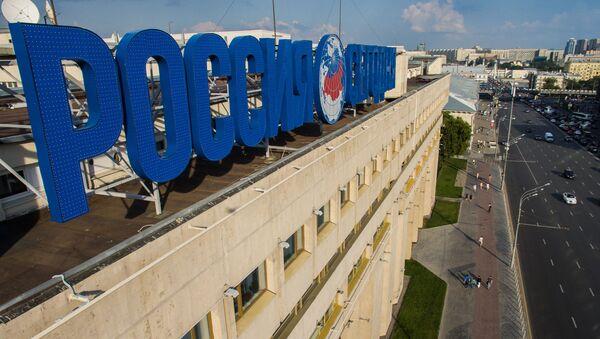 Седиште Међународне информативне агенције Русија севодња у Москви - Sputnik Србија