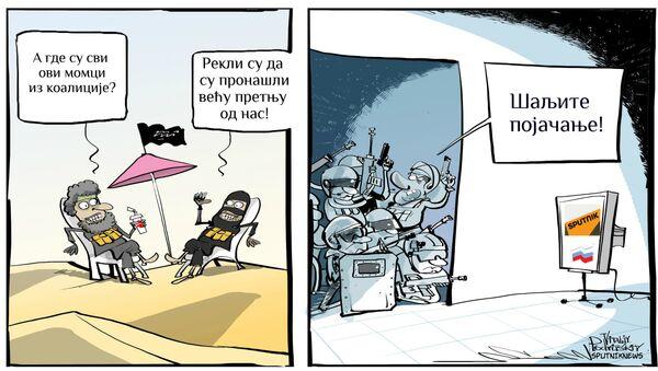 Sputnjik kao pretnja - Sputnik Srbija