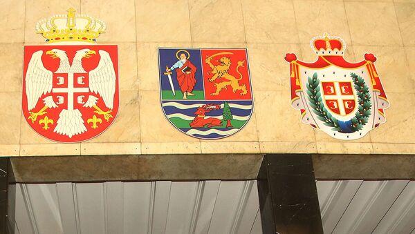Grb Vojvodine i Srbije - Sputnik Srbija