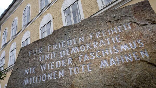 Родна кућа Адолфа Хитлера у Аустријском месту Браунауу - Sputnik Србија