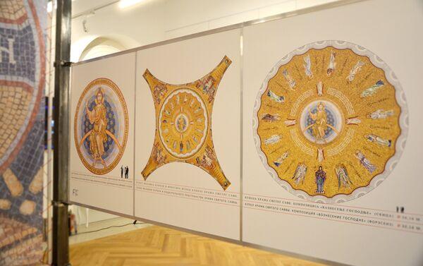 Нацрт куполе која ће красити храм Светога Саве у Београду. - Sputnik Србија