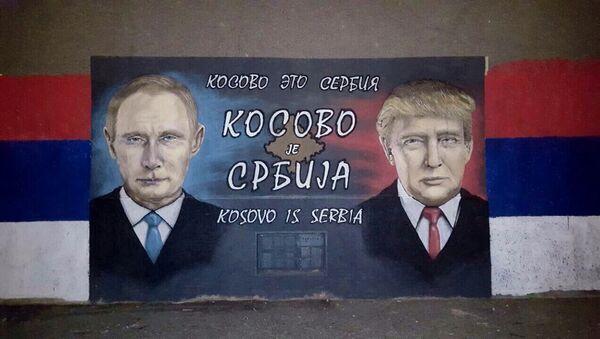 Мурал у Новом Београду - Sputnik Србија