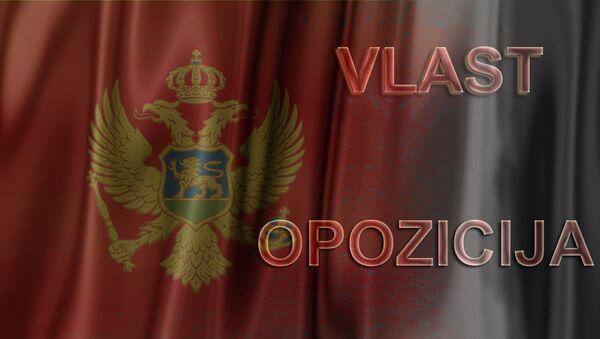 Zastava Crne Gore - ilustracija - Sputnik Srbija