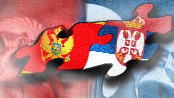 Crna Gora i Srbija - ilustracija - Sputnik Srbija