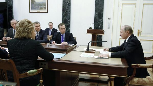 Председник Русије Владимир Путин током заседања Савета безбедности Русије - Sputnik Србија