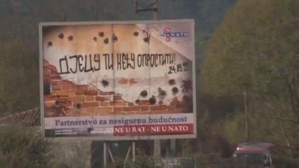 Билборди против НАТО-а - Sputnik Србија