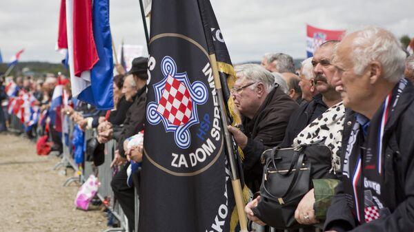 Zastava Za dom spremni - Sputnik Srbija