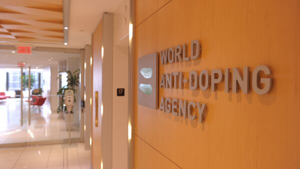 Улаз у седиште Светске антидопинг агенције (ВАДА) у Монтреалу - Sputnik Србија