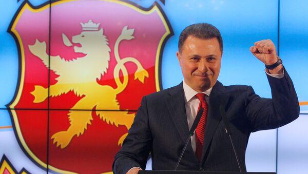 Никола Груевски, лидер ВМРО-ДПМНЕ после проглашења изборних резултата - Sputnik Србија