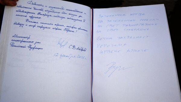 Ovu su reči koje su upisali u Spomen-knjigu prilikom polaganja venaca na spomenik Oslobodilaca Beograda u Drugom svetksom ratu i Crvenoarmejcu u pisalu Sergej Lavrov i Aleksandar Vulin - Sputnik Srbija