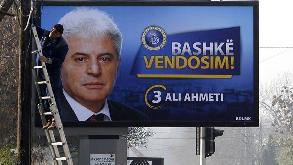 Билборд са ликом Алија Ахметија - Sputnik Србија